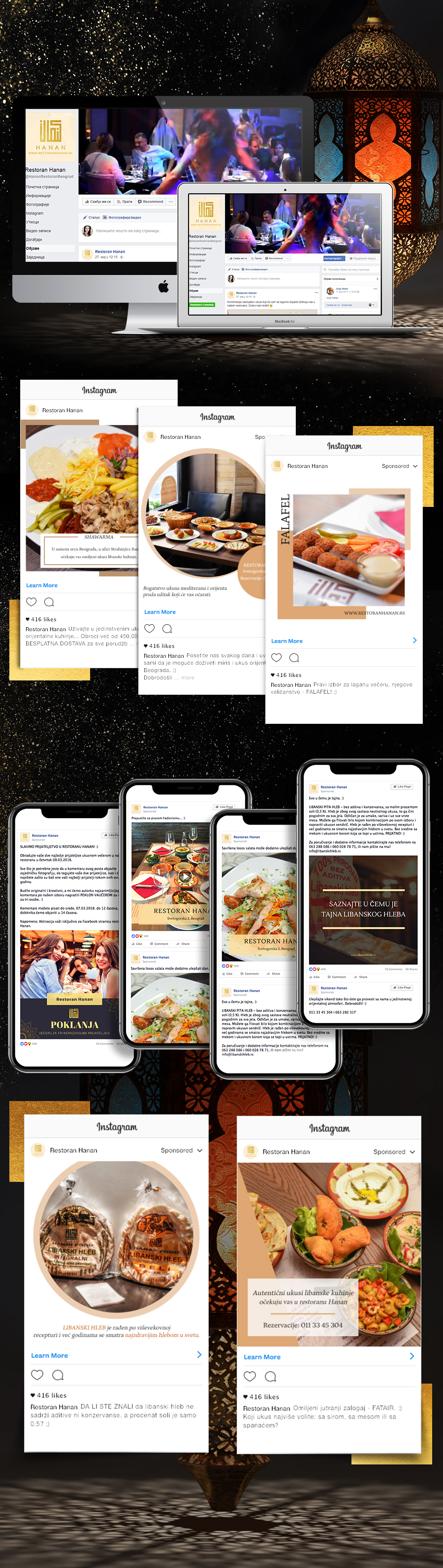 Restoran-Hanan-mock-up