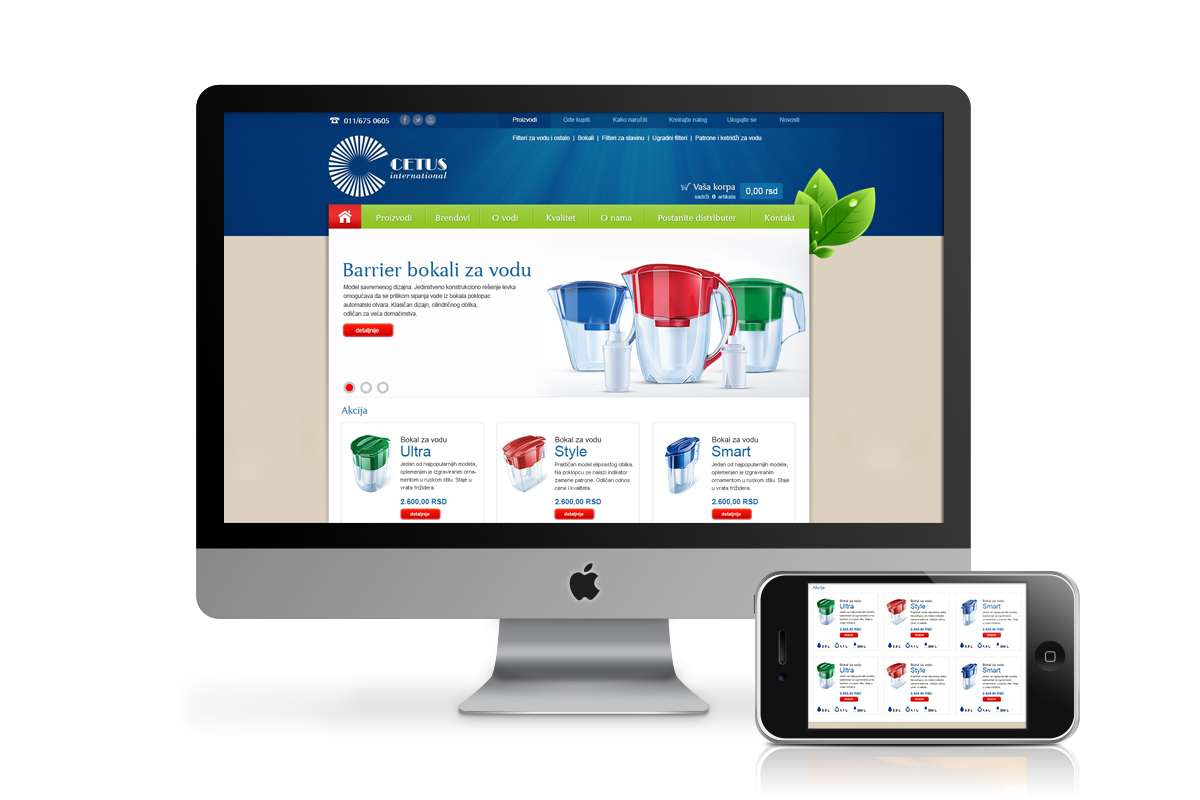 Cetus International