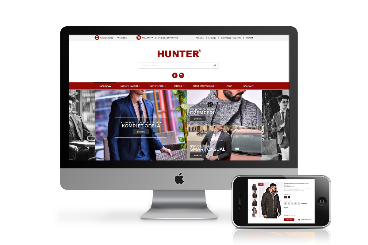 Hunter Urban Shop